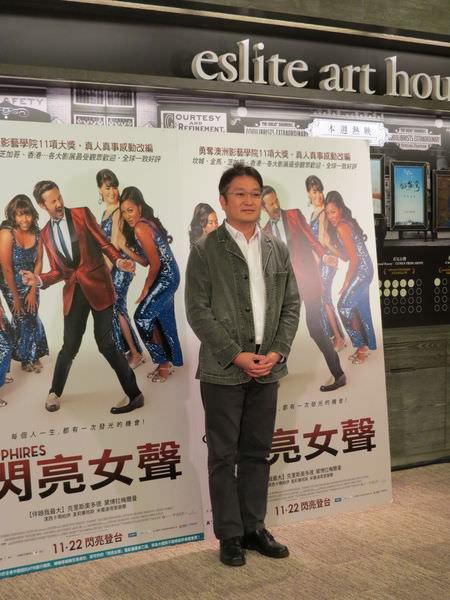 閃亮女聲, 音樂人首映會, 《志氣》導演張柏瑞