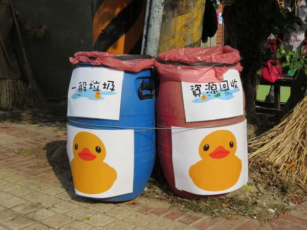 桃園地景廣場藝術節, 垃圾桶