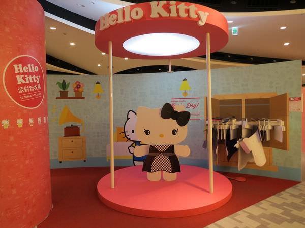 Hello Kitty 派對新衣展, 誠品生活松菸店