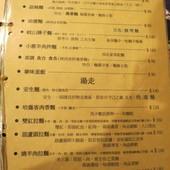 陜西秦味館, 菜單