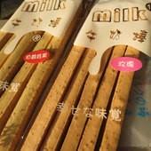 牛奶棒(伯爵紅茶)(玫瑰), Milk17 純新麵包烘焙坊