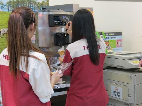 【便利商店美食】7-11 北海道霜淇淋