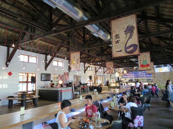 小山堂餐廳, 松山文創園區
