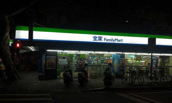 全家便利商店, 昇東店