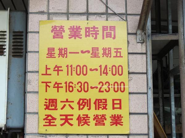 車頭邊鳳梨飯【汐止火車站】(台北市.南港區)