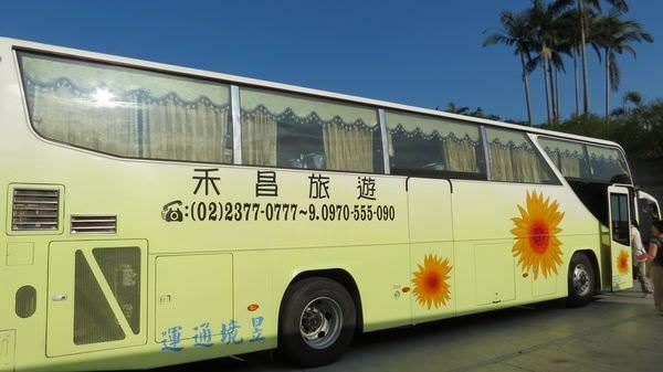 龜山島之旅, 遊覽車