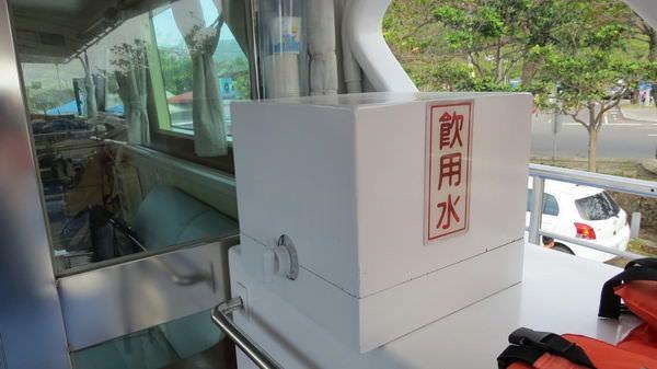 龜山島之旅, 賞鯨船