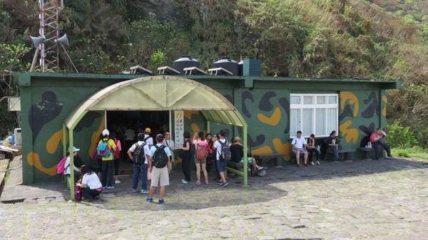 龜山島之旅, 龜山島遊客中心