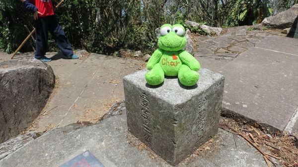 龜山島之旅, 龜山島山, 三角點