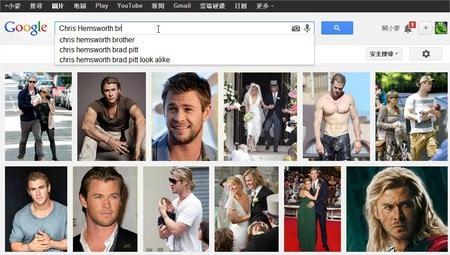 克里斯漢斯沃(Chris Hemsworth)、布萊德彼特(Brad Pitt)