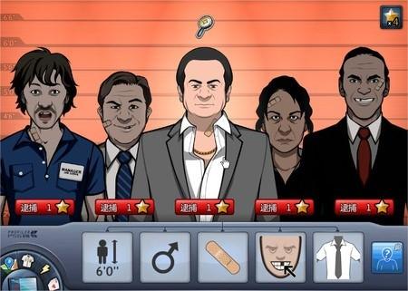 Criminal Case, 逮捕兇手