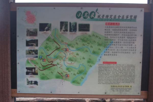 小烏來觀景台, 桃園縣復興鄉