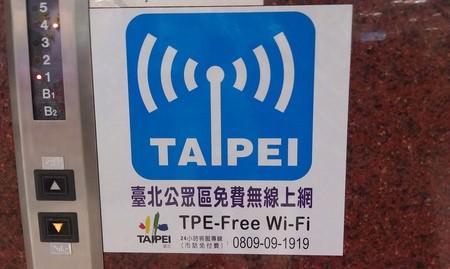 TAIPEI WiFi