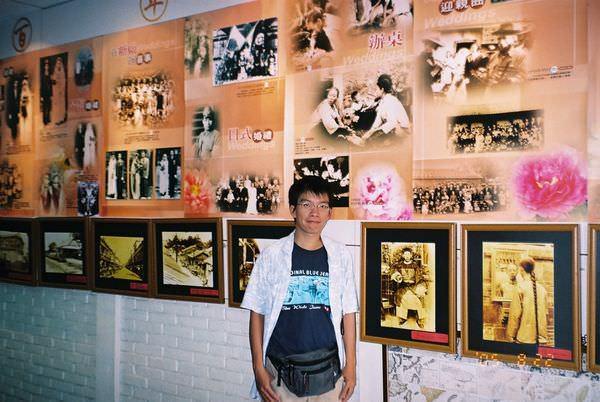 2005年環島, day3, 鹽水街遊客服務中心