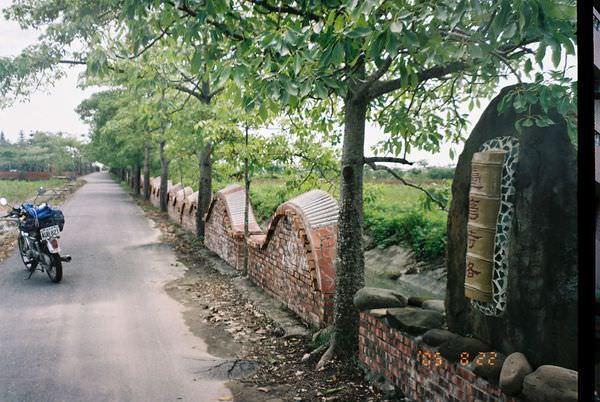 2005年環島, day3, 台灣詩路