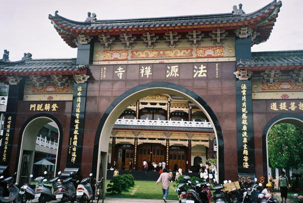 2005年環島, day3, 法源禪寺