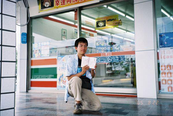 2005年環島, day3, 319鄉鎮 北門