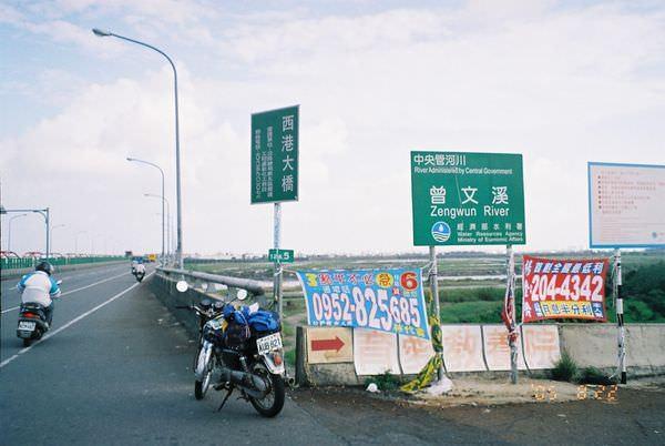 2005年環島, day3, 西港大橋