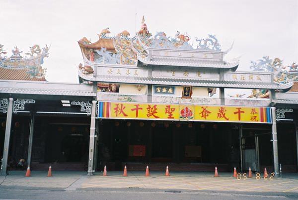 2005年環島, day3, 慶安宮