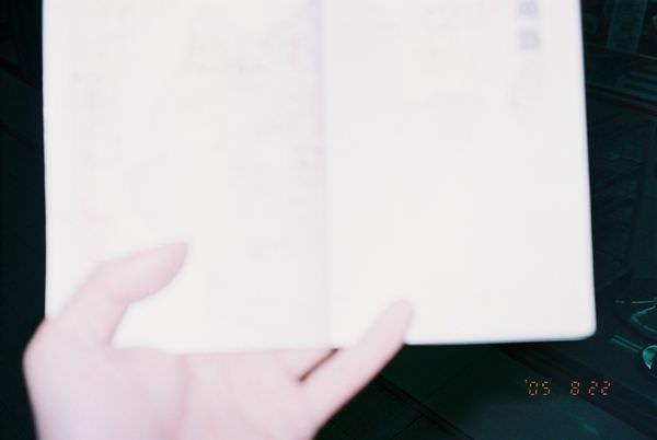 2005年環島, day3, 319鄉鎮 永康
