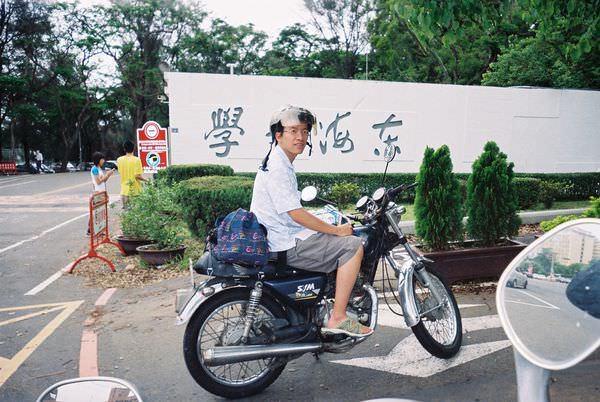 2005年環島, day2, 東海大學