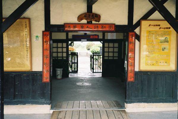 2005年環島, day2, 追分車站