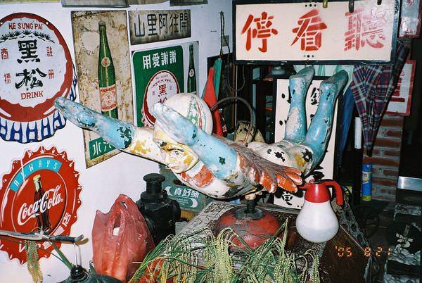 2005年環島, day2, 鹿港老街