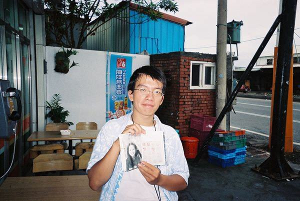 2005年環島, day2, 319鄉鎮 芳苑
