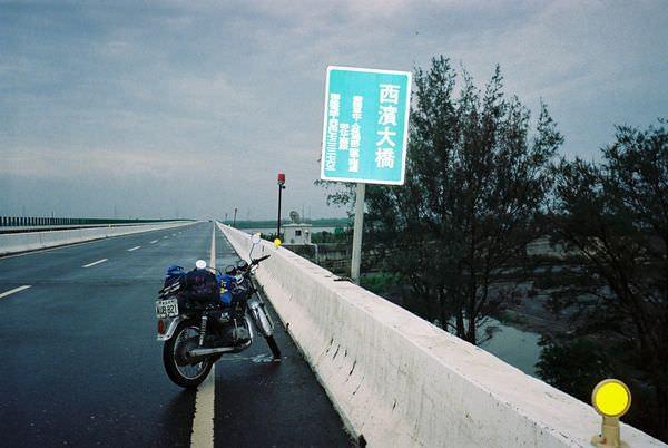 2005年環島, day2, 西濱大橋
