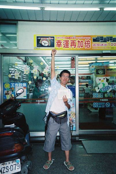 2005年環島, day2, 319鄉鎮 麥寮
