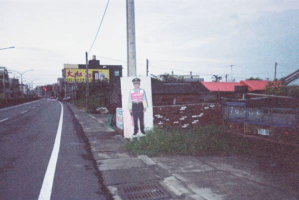 2005年環島, day2, 假警察