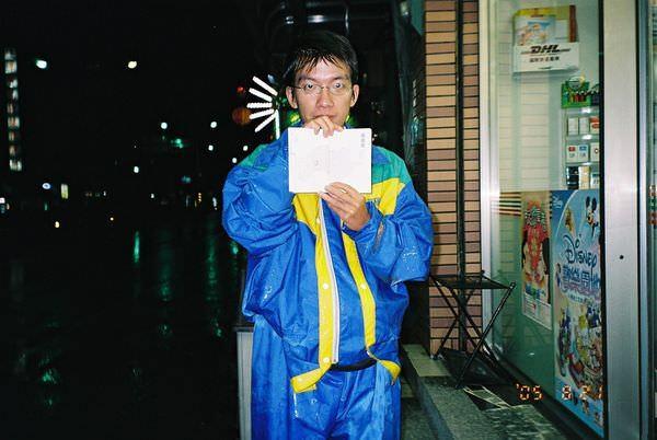 2005年環島, day2, 319鄉鎮 太保