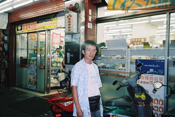 2005年環島, day2, 319鄉鎮 水上