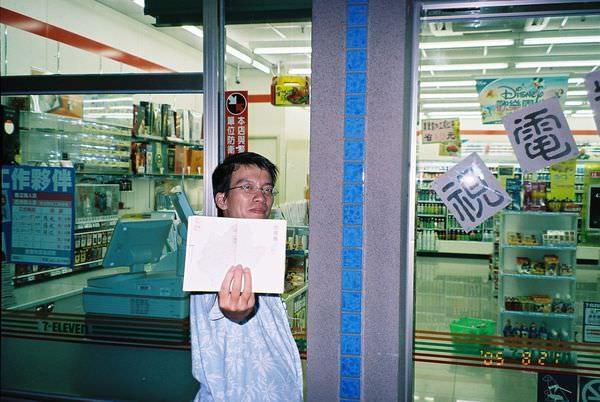 2005年環島, day2, 319鄉鎮 柳營