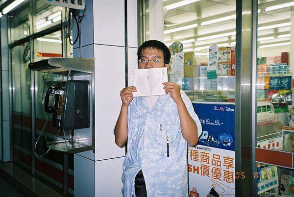 2005年環島, day2, 319鄉鎮 六甲