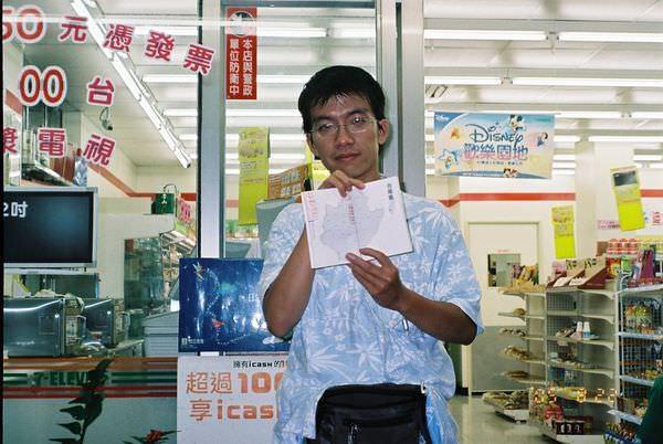 2005年環島, day2, 319鄉鎮 官田
