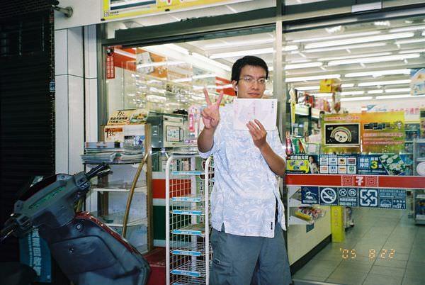 2005年環島, day2, 319鄉鎮 麻豆
