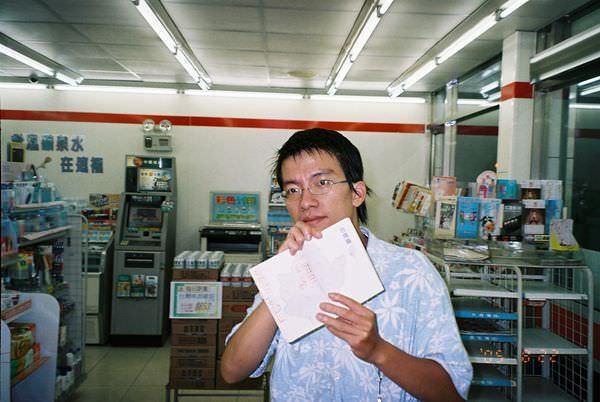 2005年環島, day2, 319鄉鎮 新營