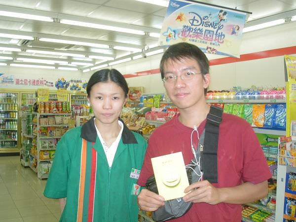 2005年環島, day1, 319鄉 桃園