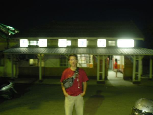 2005年環島, day1, 大山車站