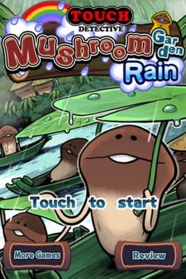 觸摸偵探菇菇栽培研究室四季版, 雨