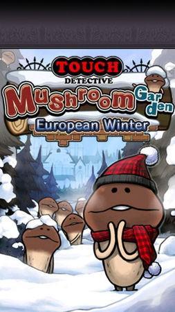 觸摸偵探菇菇栽培研究室四季版, 歐陸之冬