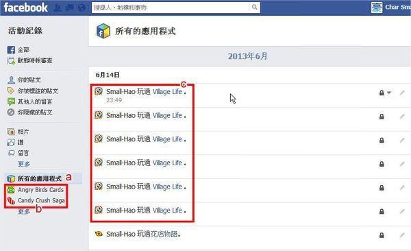 臉書(Facebook)刪除所有遊戲動態