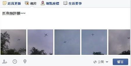 臉書(Facebook)相片功能