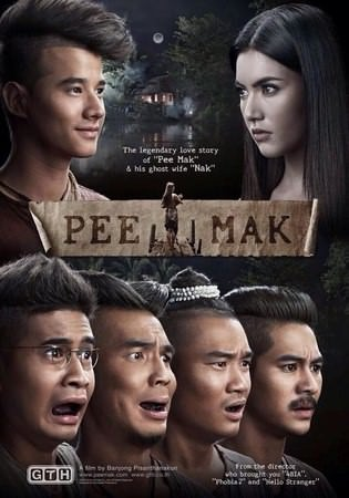 《淒厲人妻》Pee Mak