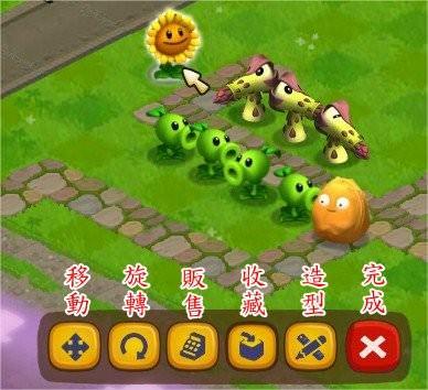 Plants vs. Zombies Adventures