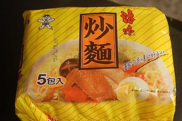 旺旺 浪味炒麵