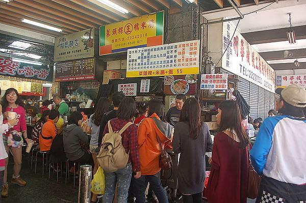 台中第二市場, 老王菜頭粿