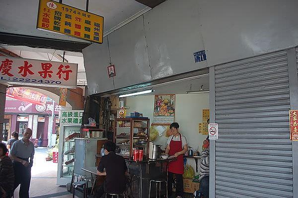 台中第二市場, 陳記麵攤