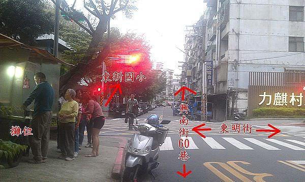 東新國小車輪餅(台北市.南港區)
